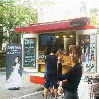 Foto Instagram Seo Hyun Jin 2016