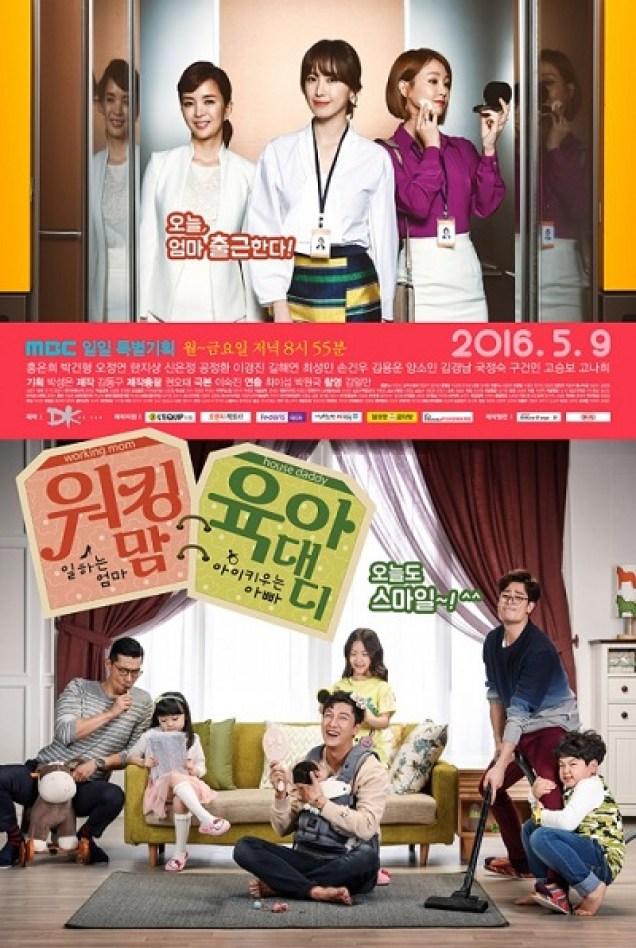 Poster Drama Korea Working Mom Parenting Daddy