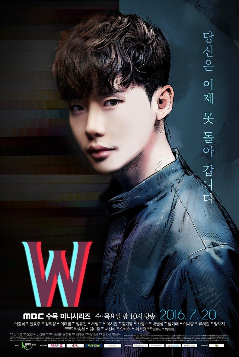"K-Drama ""W - Two Worlds"" Poster 2"