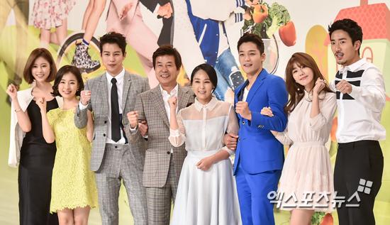 "Perilisan K-Drama ""The Unusual Family"""