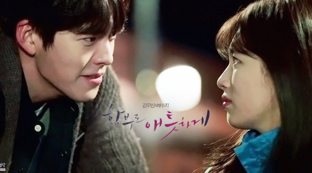 Poster Uncontrollably Fond 3