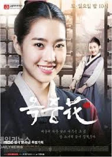 "Poster 3 K-Drama ""The Flower in Prison"""