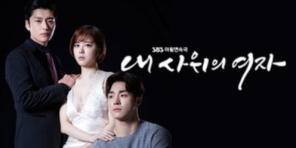 "Poster 2 K-Drama ""My Son-In-Law's Woman"""