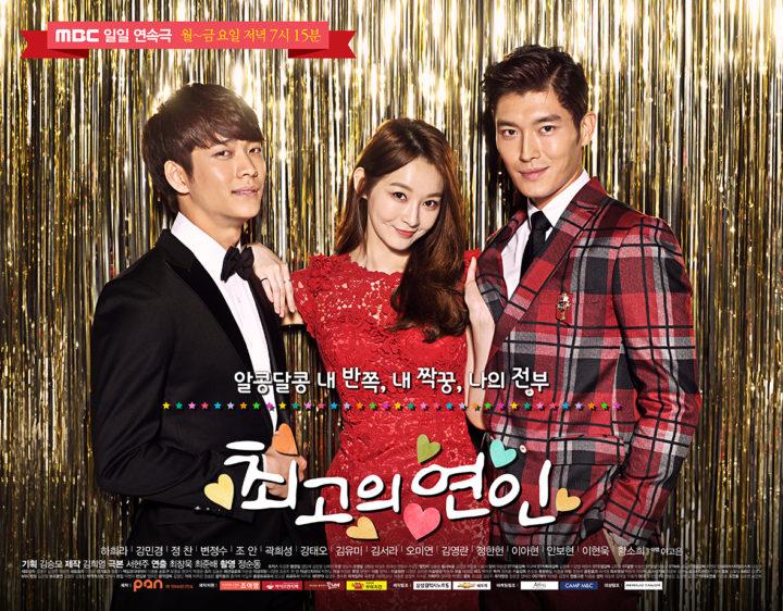 "Poster 1 K-Drama ""Best Couple"""