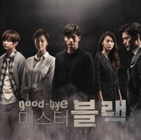 "Poster 1 K-Drama ""Goodbye Mr. Black"""
