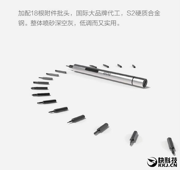 Obeng Elektrik Xiaomi
