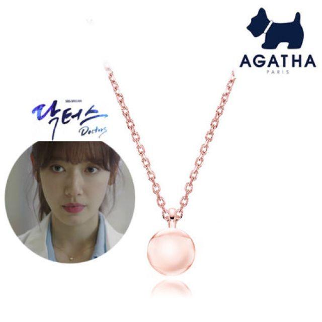 Park Shin Hye as the Model of Agatha Paris Jewelry