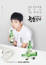 Poster K-Drama Drinking Solo (5)