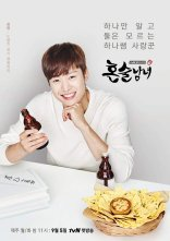 Poster K-Drama Drinking Solo (7)