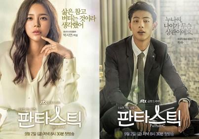 """Poster K-Drama """"Fantastic"""" (3)"""