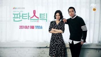 """Poster K-Drama """"Fantastic"""" (4)"""