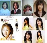 Kumpulan Foto Masa Kecil Han Hyo Joo 2