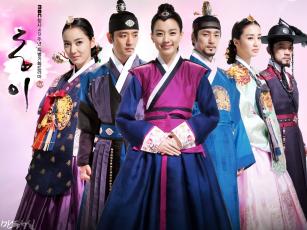 Poster K-Drama Dong Yi 1