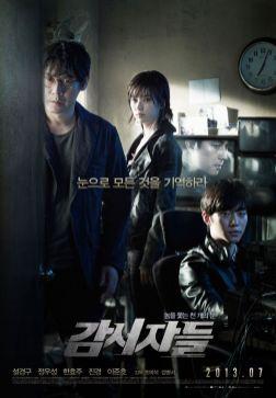 Poster K-Drama Cold Eyes 1