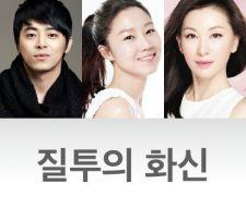 "Poster 2 K-Drama ""Jealousy Incarnate"""
