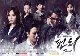 """Poster K-Drama """"Punch"""" (1)"""