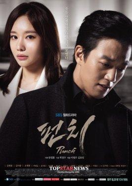 """Poster K-Drama """"Punch"""" (3)"""