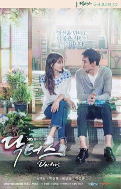 "Poster K-Drama ""Doctors"" (1)"