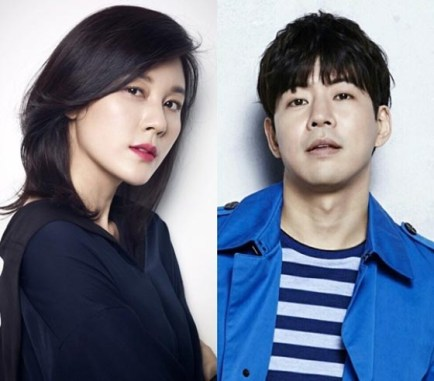 "Pemain Utama K-Drama ""On the Way to the Airport"""