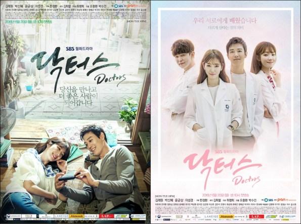"""Park Shin Hye in K-Drama """"Doctors"""" Poster (1)"""