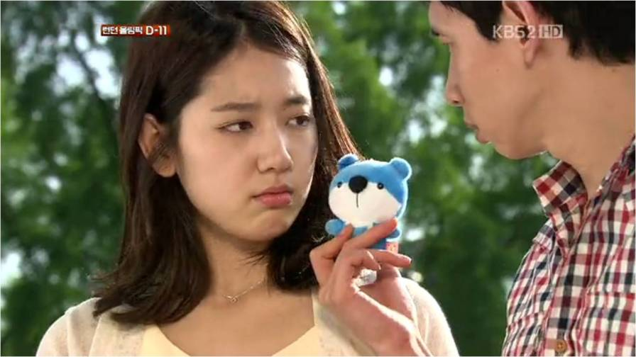Park Shin Hye in the Beginning Career