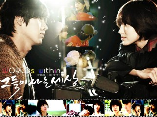 Song Hye Kyo in K-Drama Worlds Within (1)