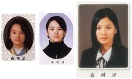 School Photos of Song Hye Kyo