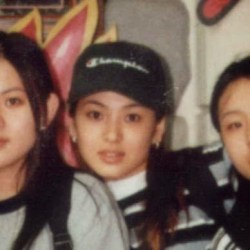 Pre-Debut Photo of Song Hye Kyo