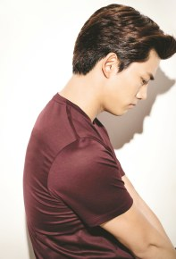 Taecyeon from Aside