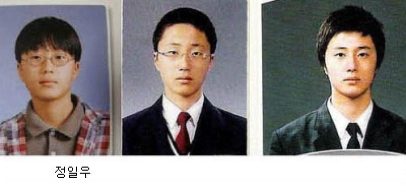 Jung Il Woo 1