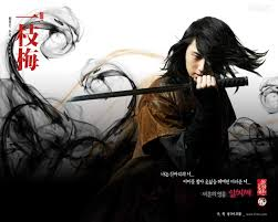 "K-Drama Poster ""The Return of Iljimae"" (1)"