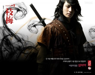 "K-Drama Poster ""The Return of Iljimae"" (3)"