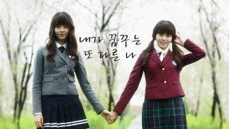 """Foto Kim So Hyun in K-Drama """"Who are You: School 2015"""" (1)"""