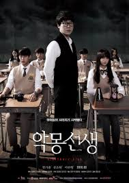 "Foto Kim So Hyun in Webdrama ""Nightmare Teacher"" (1)"