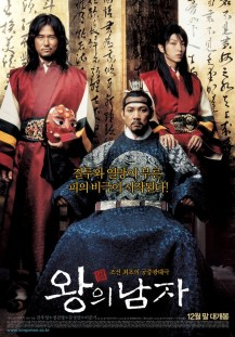 Korean Movie Drama Poster of The King and the Clown (2)