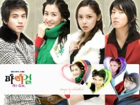Korean Drama Poster of My Girl (2)