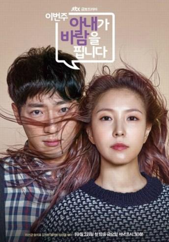 "Poster Pemain K-Drama ""My Wife's Having an Affair this Week"" (3)"