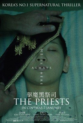 "K-Movie Poster ""The Priests"""