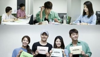 """All Actors in the First Script Reading of """"Shopping King Louie"""""""