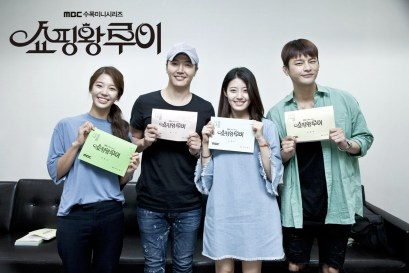 """All Main-Lead Actors in the First Script Reading of """"Shopping King Louie"""""""