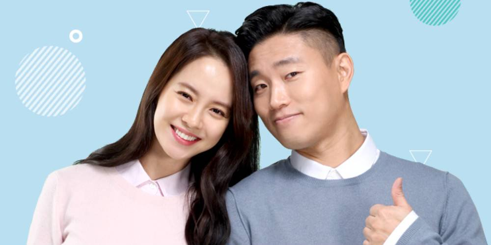 "Gary and Song Ji Hyo, the ""Monday Couple"" of ""Running Man"""
