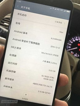 New Xiaomi Smartphone Octa-core SoC RAM 3GB
