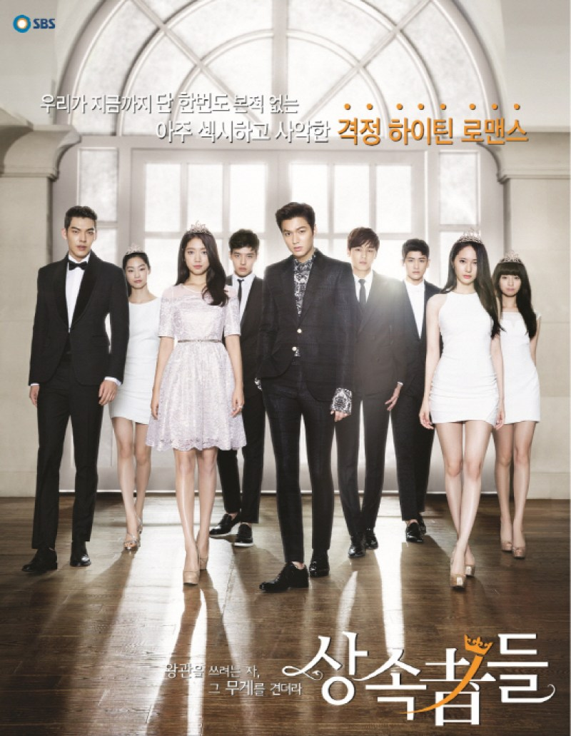 the-heirs-tayang-rcti-2