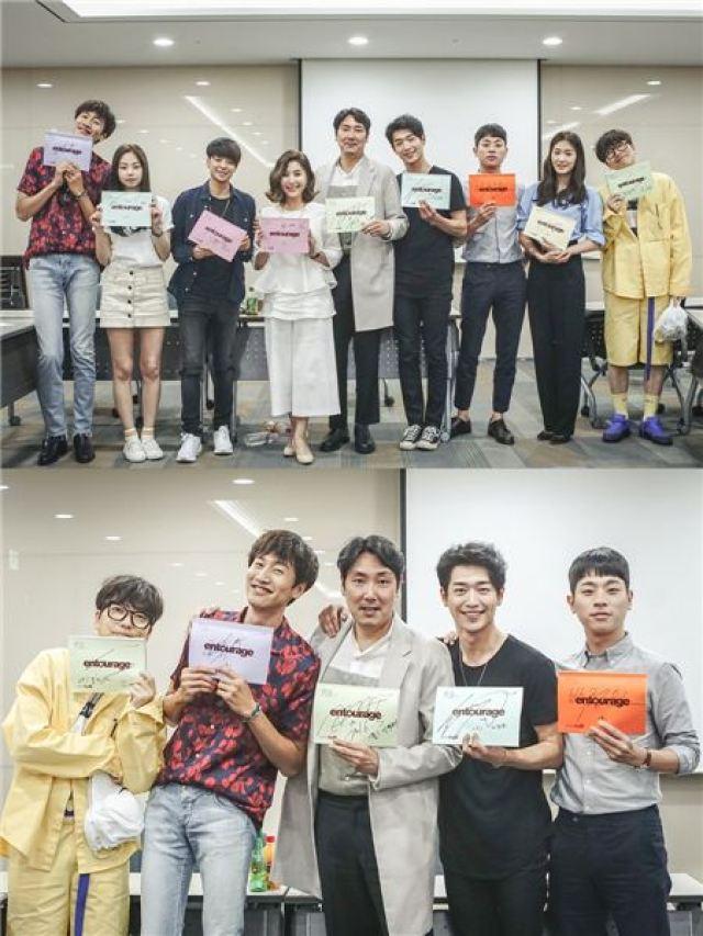 k-drama-entourage-3