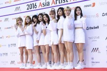 The 2016 Asia Artist Awards Red Carpet - TWICE
