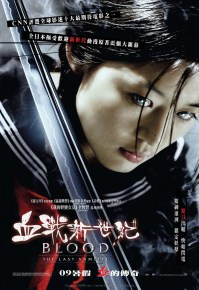 """Hollywood Movie """"Blood: The Last Vampire"""" Poster 1"""