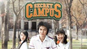 Lee Min Ho Poster 1