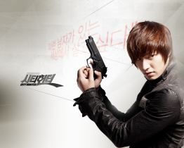 Lee Min Ho Poster 7 - City Hunter