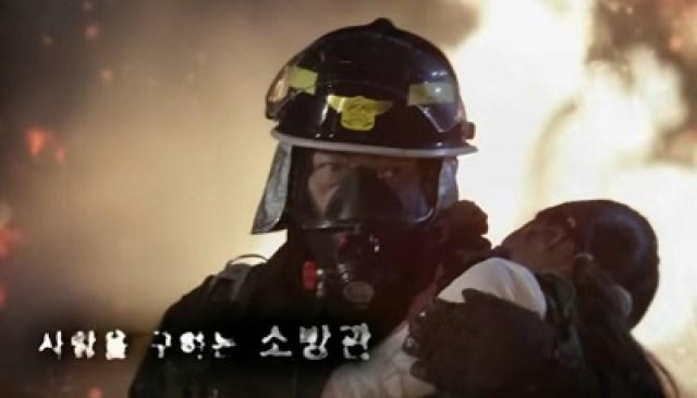 Naked Fireman Kdrama 1