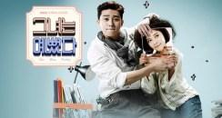 Park Seo Joon Kdrama She Was Pretty Poster 2